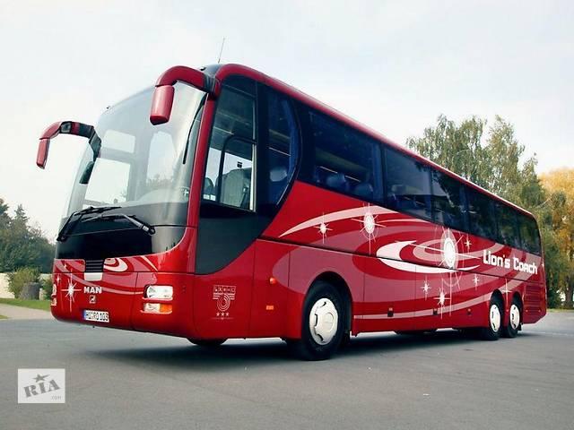 купить бу Автобусные рейсы Харьков-Луганск-Алчевск  в Украине