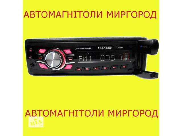 купить бу Автомагнитола автомагнитола Миргород в Миргороде