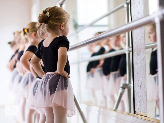 Современные танцы для детей от 4-7 лет!- объявление о продаже  в Днепре (Днепропетровск)