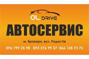 Автосервис OLdrive