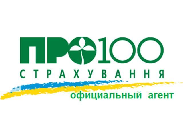 продам Автострахование - ПРЯМОЕ УРЕГУЛИРОВАНИЕ ОСАГО,КАСКО, Green Card (КИЕВ) бу в Киеве