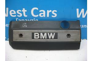 Б/У 5 Series Кришка мотора декоративна 2.5 бензин. Вперед за покупками!