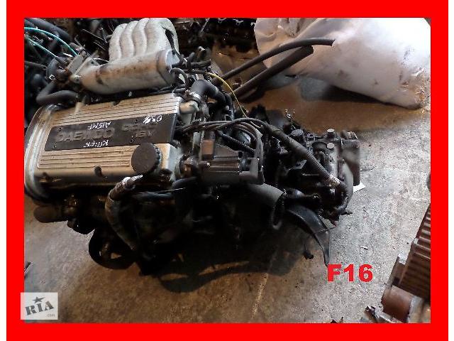 продам Б/у Коробка передач КПП Daewoo Nexia 1.5 бензин 16V F16 бу в Стрые