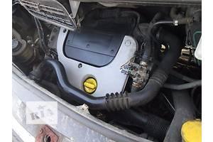 б/у Бачки омывателя Renault Trafic