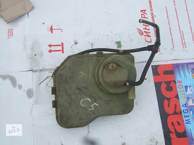 бу Б/у бачок жидкости гу для легкового авто Citroen C5 в Ровно