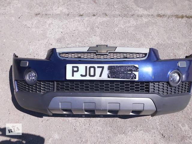 Б/у бампер передний для легкового авто Chevrolet Captiva- объявление о продаже  в Здолбунове