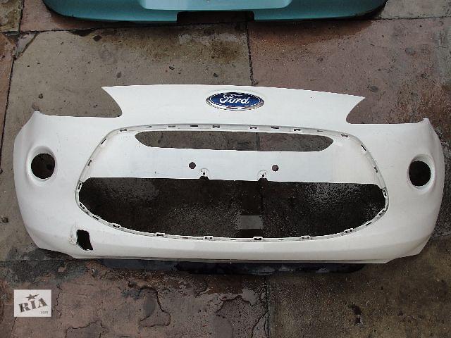 Б/у бампер передний для легкового авто Ford KA ДЕШЕВО В НАЛИЧИИ!!!!- объявление о продаже  в Львове