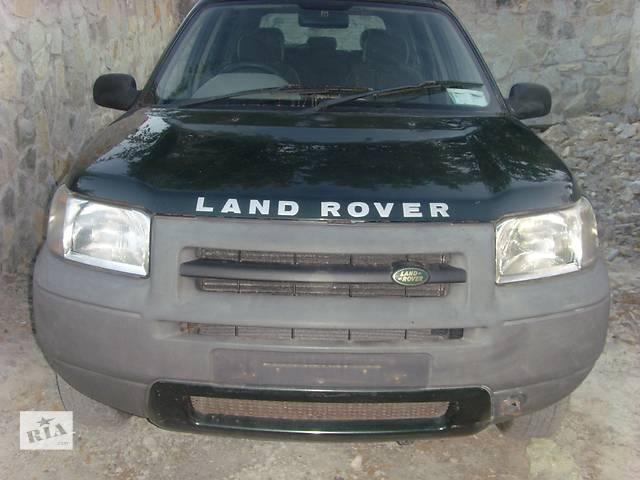 купить бу Б/у бампер передний для легкового авто Land Rover Freelander в Борщеве (Тернопольской обл.)