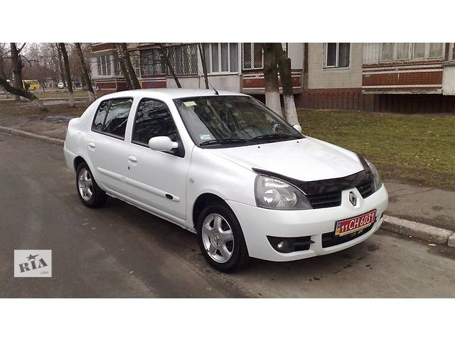 купить бу Б/у бампер передний для легкового авто Renault Clio Symbol в Днепре (Днепропетровск)