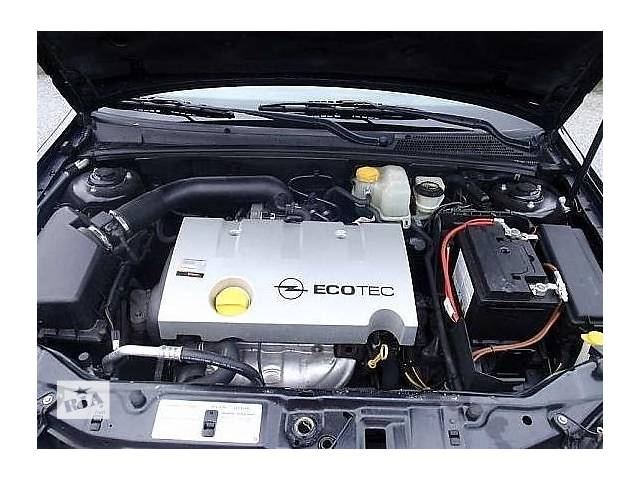 Б/у блок двигателя для легкового авто Opel Vectra A 2.0- объявление о продаже  в Ужгороде