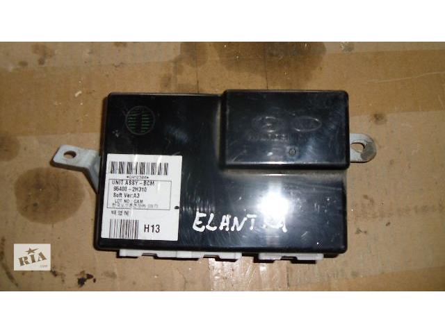 бу Б/у блок управления противоугонной системой для легкового авто Hyundai Elantra 2010 в Коломые