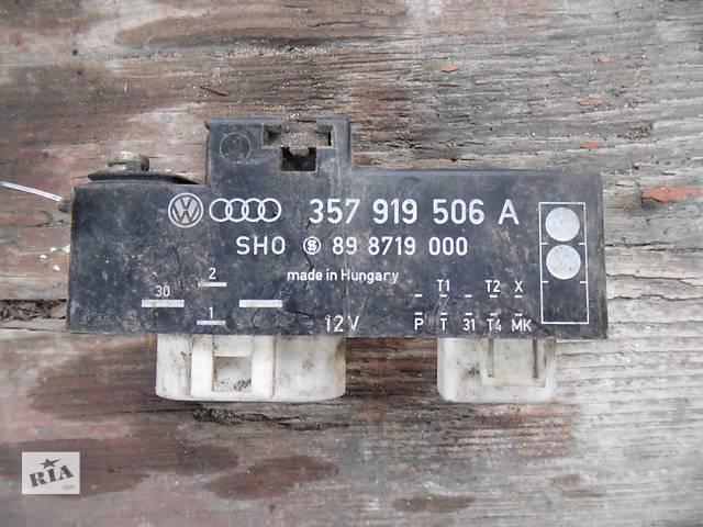 продам Б/у блок управления вентилятором для легкового авто Volkswagen Golf бу в Дубно (Ровенской обл.)