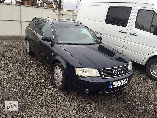 Б/у частина автомобіля для легкового авто Audi A6- объявление о продаже  в Луцке
