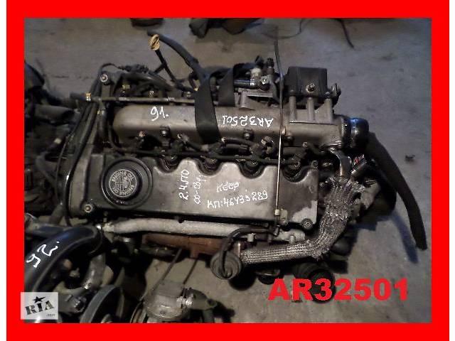 продам Б/у Двигатель Lancia Kappa 2.4 JTD № AR32501 бу в Стрые