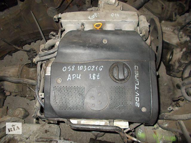 Б/у Двигатель Audi A4 1.8 t бензин № APU- объявление о продаже  в Стрые