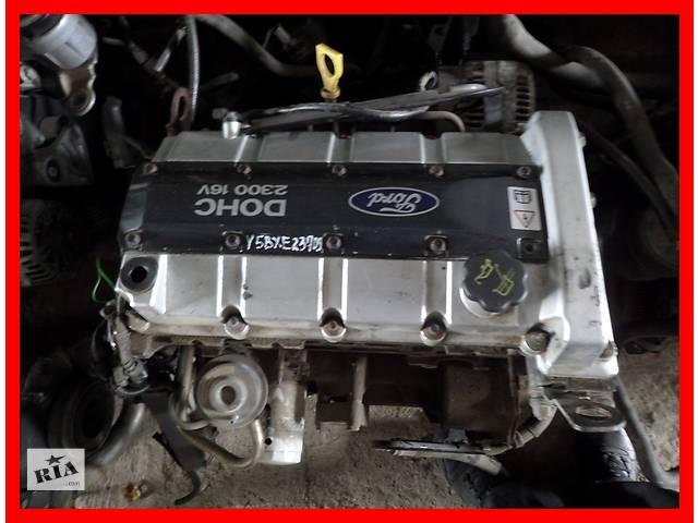 купить бу Б/у Двигатель Ford Scorpio 2.3 бензин № Y5B 1995-2006 в Стрые