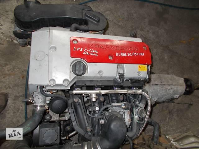 купить бу Б/у Двигатель Mercedes C-Class 2,0 бензин №111.956 в Стрые