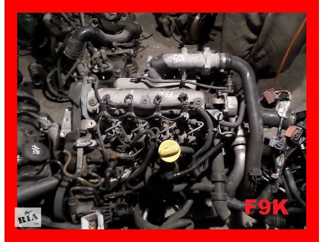 продам Б/у Детали двигателя Двигатель Легковой Nissan Primastar 1.9 dci № F9Q 2D4192T3 F9K бу в Стрые