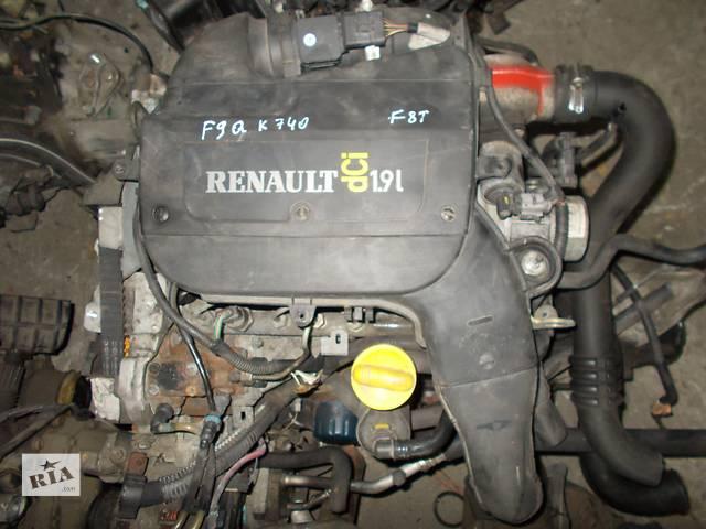 купить бу Б/у Двигатель Renault Scenic RX4 1,9dci № F9Q K 740 в Стрые