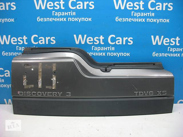 бу Б/У 2004 - 2009 Discovery Кришка багажника нижня частина (алюмінієва). Вперед за покупками! в Луцьку