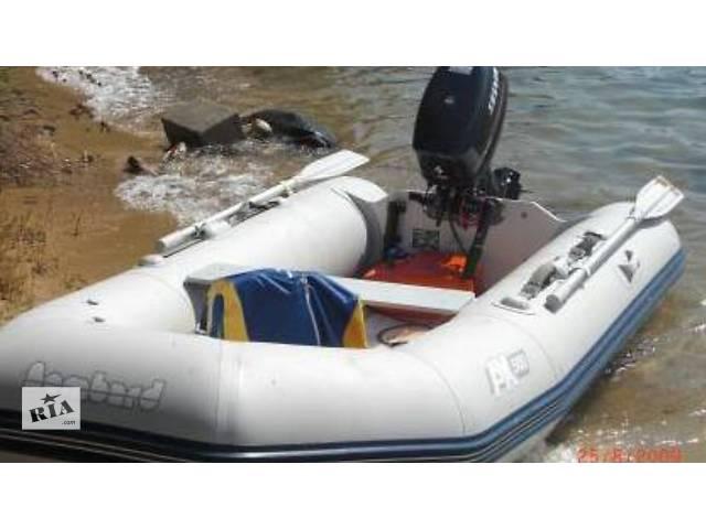купить бу Б/у  для лодки Yamaha Продам Лодку RIB с мотором. в Николаеве