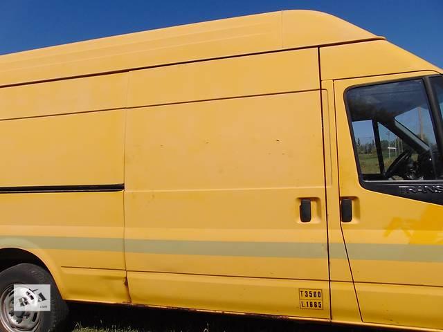 Б/у Дверь боковая сдвижная Форд Транзит Ford Transit с 2006г- объявление о продаже  в Ровно