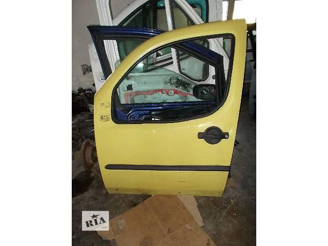 бу Б/у дверь передняя для легкового авто Fiat Doblo 1.9 jtd 2000-2009 в Стрые