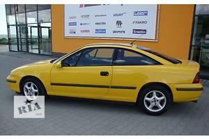 б/у Пружины задние/передние Opel Calibra
