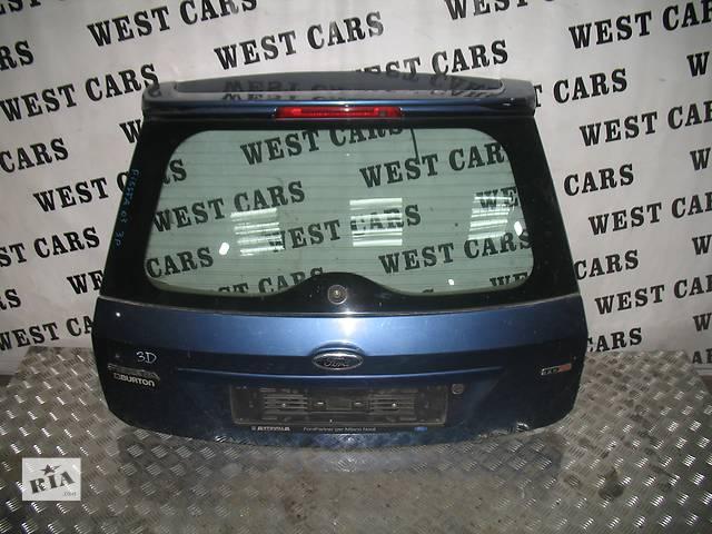 продам б/у Двери/багажник и компоненты Крышка багажника Легковой Ford Fiesta 2006 бу в Луцке