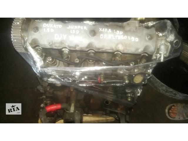 продам Б/у двигатель для легкового авто Fiat Ducato 1.9D бу в Ковеле