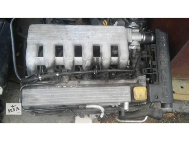 продам Б/у двигатель для легкового авто Opel Omega 2.5tds бу в Ковеле