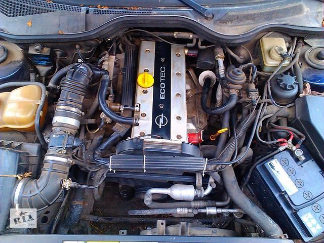 бу Б/у двигун Opel Omega b 2.0 бензин 16V в Турийске
