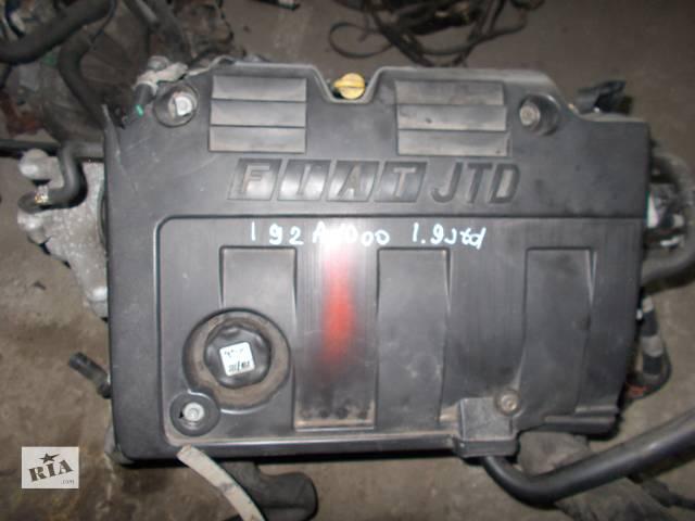 продам Б/у Двигатель Fiat Bravo 1,9jtd № 192A1000 бу в Стрые