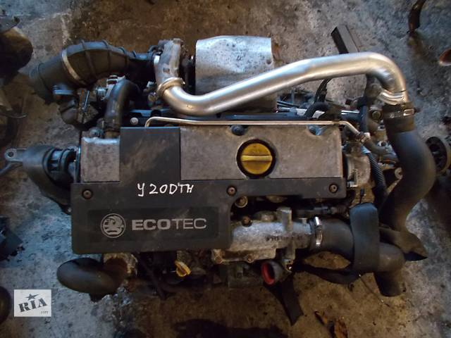 Б/у Двигатель Opel Vectra C 2,0DTI №Y20DTH- объявление о продаже  в Стрые