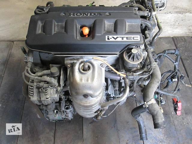 бу Б/у Двигатель в сборе Honda Civic 1.8 2006-2011 в Киеве