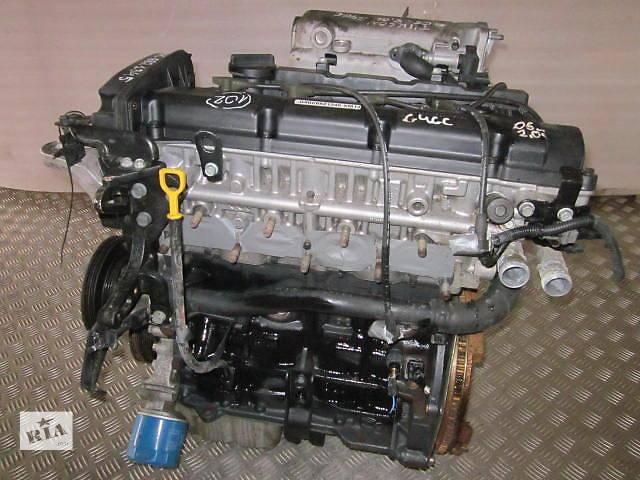 Б/у Двигатель в сборе Hyundai Tucson 2.0 G4GC- объявление о продаже  в Киеве