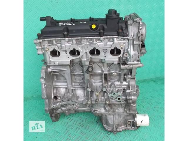 продам Б/у Двигатель в сборе Nissan X-Trail 2.5 бу в Киеве