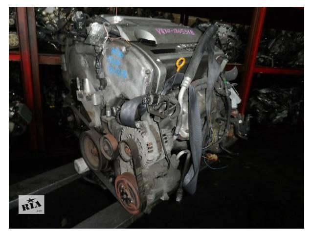 бу Б/у двигун для легкового авто Nissan Maxima 2.5 в Ужгороде