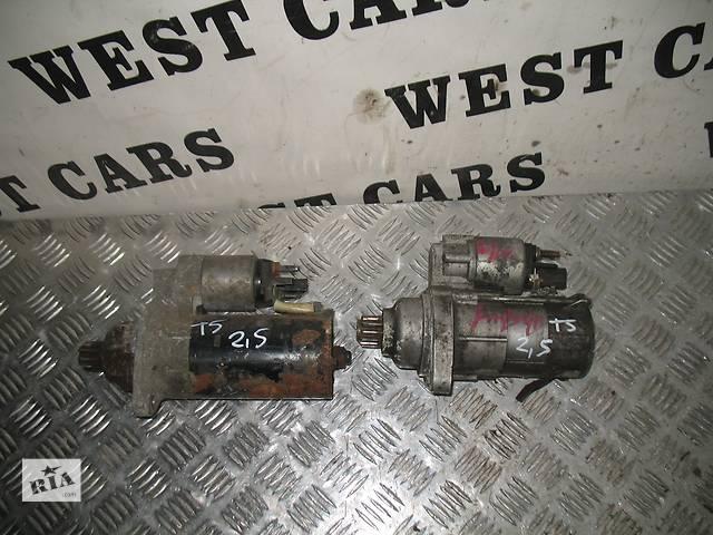 бу б/у Электрооборудование двигателя Стартер/бендикс/щетки Легковой Volkswagen T5 (Transporter) в Луцке