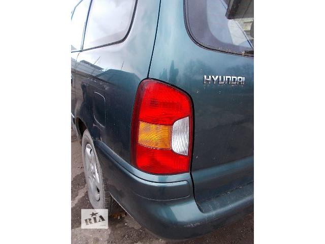 продам Б/у Фонарь задний Hyundai Trajet бу в Стрые
