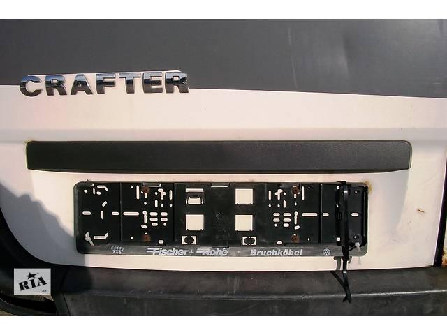 бу Б/у Фонарь подсветки номера Volkswagen Crafter Фольксваген Крафтер 2.5 TDI 2006-2010 в Рожище