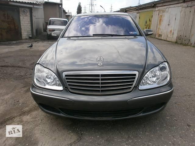 продам Б/у форсунка омывателя фар для седана Mercedes S 320 бу в Харькове