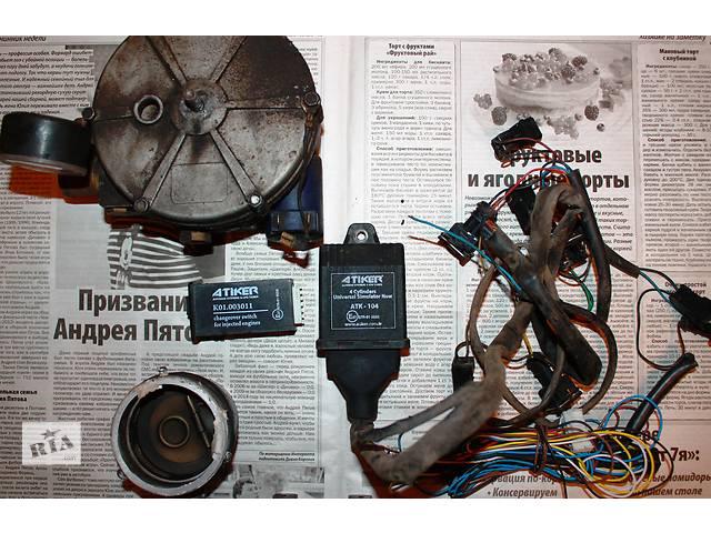 продам Б/у газовое оборудование для легкового авто бу в Сумах