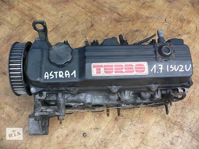 бу Б/у головка блока 1.7 isuzu астра ф для легкового авто Opel Astra F в Львове