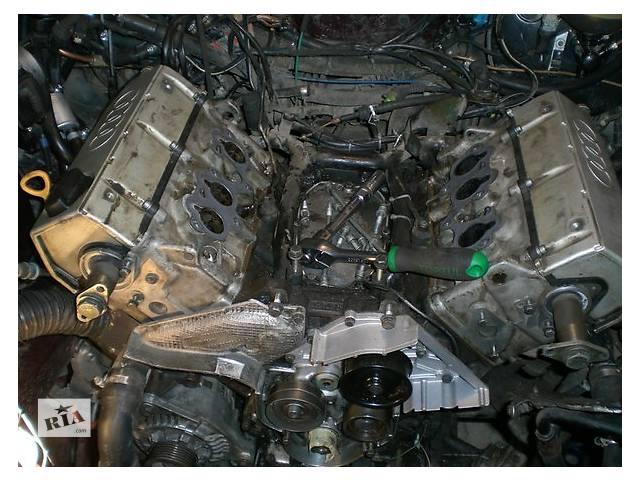 Б/у головка блока для легкового авто Audi A8 2.8- объявление о продаже  в Ужгороде