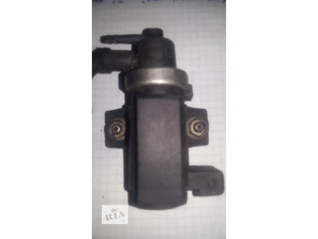 Б/у клапан електромагнитный воздушного фильтра(вакуумный клапан) для легкового авто Volkswagen 1,9/2,5 TDI- объявление о продаже  в Ковеле