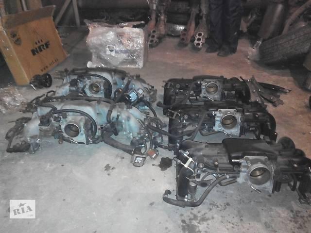 купить бу Б/у коллектор впускной для универсала Subaru Outback 2.5 в Днепре (Днепропетровск)