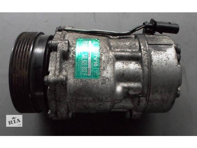 Б/у Компрессор кондиционера 2,0 бензин Фольксваген Бора Volkswagen Bora 2002- объявление о продаже  в Рожище