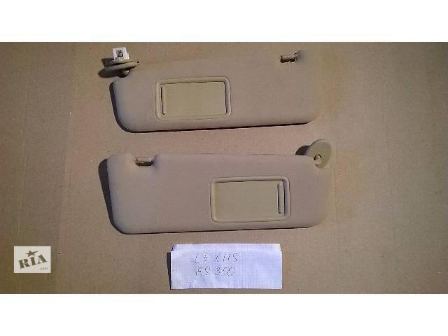 Б/у козырёк солнцезащитный 74310-33A50-A0, 74320-33A40-A0 для седана Lexus ES 350 2007г- объявление о продаже  в Николаеве