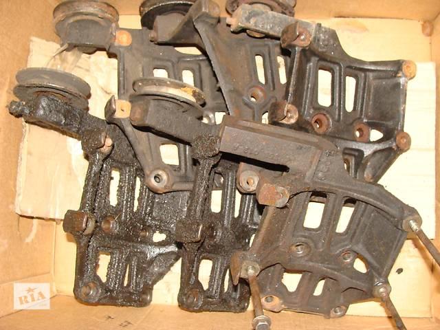 продам Б/у кронштейн для легкового авто Daewoo Lanos бу в Черкассах